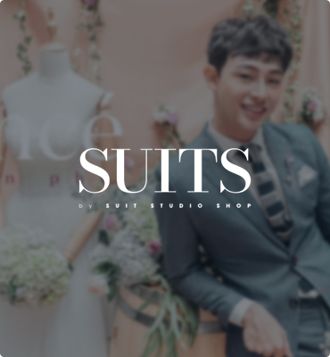 Suitstudio